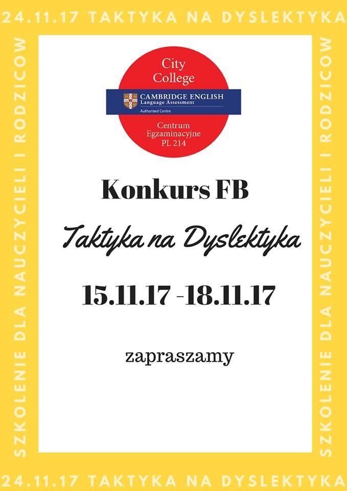 konlurs cc